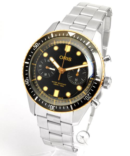 Oris Divers Sixty-Five Chronograph - 25% saved!*
