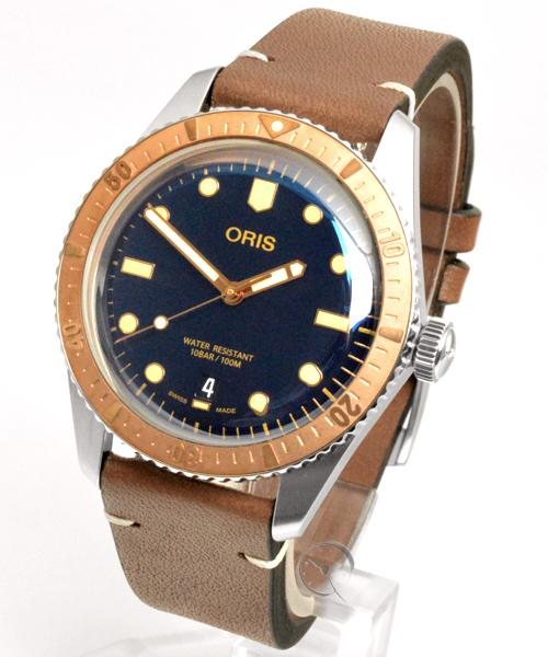 Oris Divers Sixty-Five - 20% saved!*