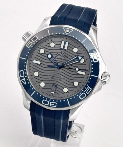 Omega Seamaster Professional Diver 300M - 14,4% saved!*