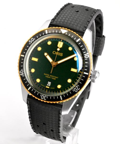 Oris Divers Sixty-Five - 25% saved !*